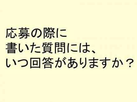 その他.jpg